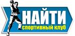 ЛУЧШИЙ КЛУБ КАРАТЭ-ДО