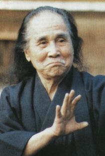 Yamaguchi Gogen